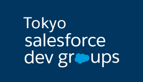 [Tokyo] Dreamforce 2018 Global Gatherings