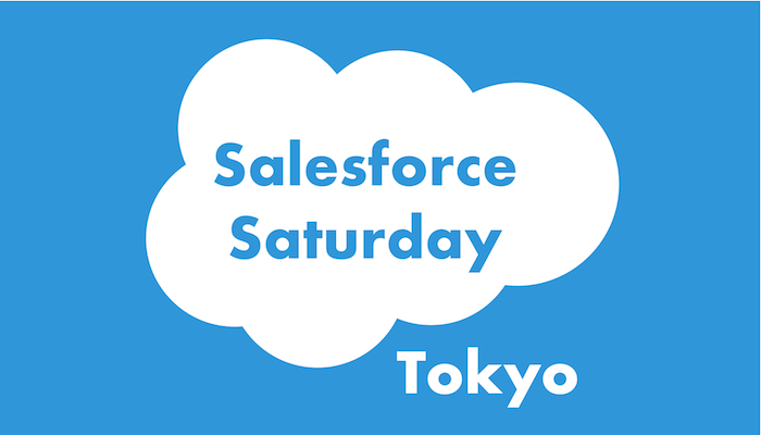 Salesforce Saturday 新橋#01