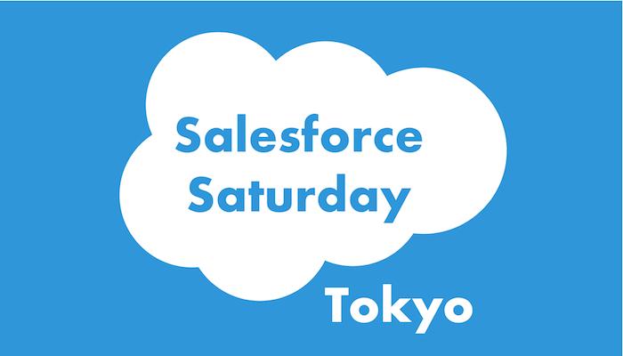 Salesforce Saturday 亀戸#01