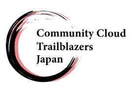 Community Cloud Trailblazers #1