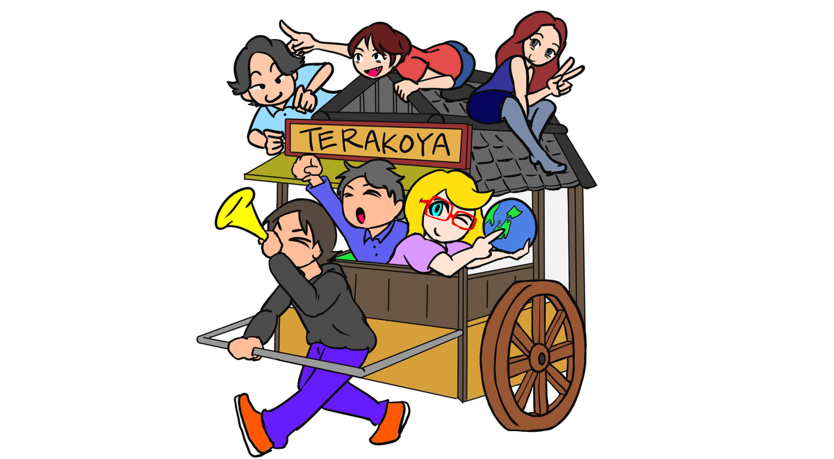 TERAKOYAFORCE