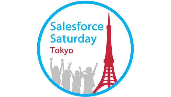 Salesforce Saturday 茅場町#08【Online開催】